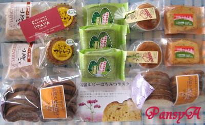 (株)ヤマウラ〔1780〕より3,000円相当の地場商品20点の中から選んだ、タカノ(株)の『大人の焼き菓子セット』が届きました。-2