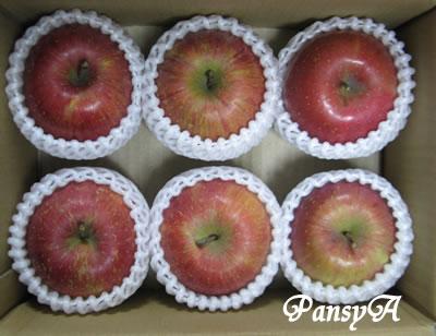 イーサポートリンク(株)〔2493〕より株主優待のリンゴが届きました。