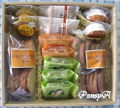 (株)ヤマウラ〔1780〕より3,000円相当の地場商品20点の中から選んだ『大人の焼き菓子セット』が届きました。