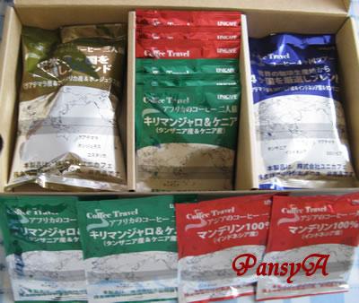 (株)ユニカフェ〔2597〕より株主優待の2000円相当の自社商品「ドリップコーヒー・レギュラーコーヒーセット(株主様特別製品・非売品)」が届きました。