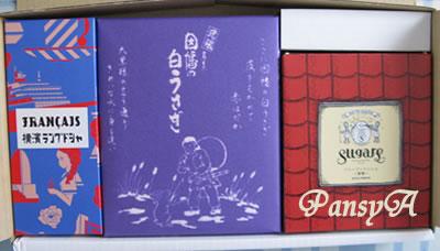 寿スピリッツ(株)〔2222〕より株主優待の「グループ特選お菓子の詰合わせセット」が届きました。-1