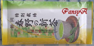 (株)スクロール(旧ムトウ)〔8005〕より「株主優待券2500円分(500ポイント券5枚)」と「静岡 春野の新茶100g」が届きました-2