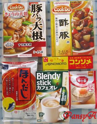 味の素(株)〔2802〕より株主優待の「味の素グループの食品〔6品〕詰め合わせセット」(1000円相当の商品)が届きました。