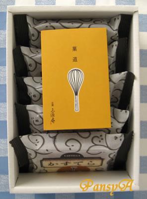トーソー(株)〔5956〕より、選択した株主優待の商品「三源庵 カステラ詰め合わせ」(1000円相当)が届きました-1