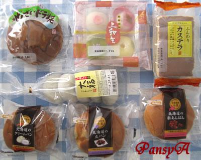 日糧製パン(株)〔2218〕より株主優待の「自社製品の洋菓子・和菓子の詰め合わせ」が届きました。-2