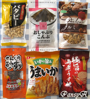 (株)ポプラ〔7601〕より、株主優待の「お買い物優待券」と交換の品「ポプラオリジナル菓子珍味Aセット」が届きました。