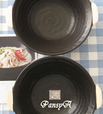 新晃工業(株)〔6458〕より「株主様ご優待カタログ」から選択した「(イン・ザ・ムード)ラーメン鉢セット」(直火・オーブン・レンジ対応・持ち手つき)が届きました。