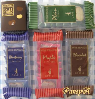 (株)シベール〔2228〕より株主優待の「袋入りラスクフランス4種類とチョコレートラスクル」(約3,000円相当の自社製品)が届きました。