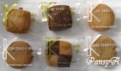 (株)NSD〔9759〕より、株主優待の〔選択した商品〕「神戸浪漫 神戸トラッドクッキー30枚」(1000ポイントの商品)が届きました。-2
