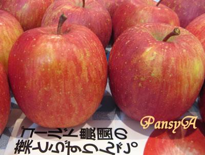 (株)サンデー〔7450〕より株主優待の(青森県弘前市ゴールド農園の)「葉とらずりんご」が届きました。-1