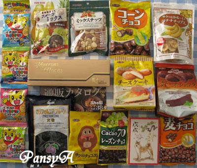 (株)正栄食品工業〔8079〕より株主優待の「プルーン&チョコレート・マロングラッセ等のお菓子の詰め合わせ」が届きました。