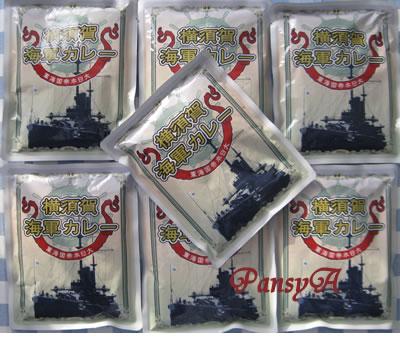 (株)ワンダーコーポレーション〔3344〕より「横須賀海軍カレー(7個入)」が届きました。「平成29年度版 株主優待商品カタログ」から選択した商品です。