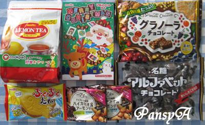 名糖産業(株)〔2207〕より株主優待が届きました。&今年も(meito)クリスマスチョコレートについて詳しく報告します。