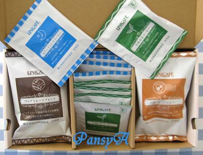 (株)ユニカフェ〔2597〕より株主優待の2000円相当の自社商品「レギュラーコーヒー・ドリップコーヒーセット(株主様特別製品・非売品)」が届きました。