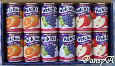 内外トランスライン(株)〔9384〕より株主優待の「ウェルチギフト( 100%果汁ギフト)12本入り」が届きました。1500円相当コース12点の中から選択した商品です。