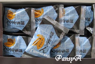 寿スピリッツ(株)〔2222〕より株主優待の「グループ特選お菓子の詰合わせセット」が届きました。-3