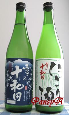 カッパ・クリエイト(株)〔7421〕より(コロワイドグループで使える)「株主様ご優待ポイント」と交換した優待商品「秋田産日本酒2本セット」が届きました。