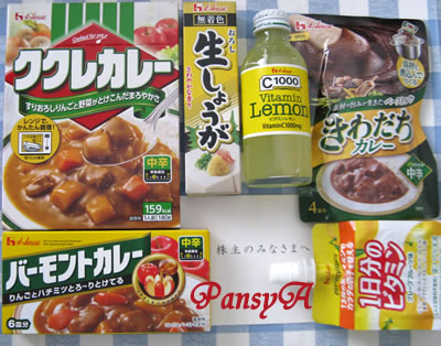 ハウス食品グループ本社(株)〔2810〕より株主優待の「ハウス食品グループ製品詰合せ」が届きました。