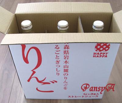 イーサポートリンク(株)〔2493〕より株主優待の「青森県産100%りんごジュース」(1リットル×3本)が届きました。-1