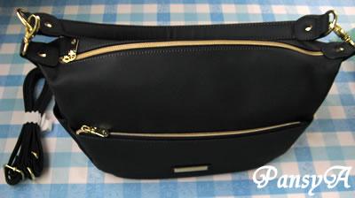 (株)サックスバー ホールディングス(東京デリカ)〔9990〕より株主優待オリジナル商品の「ケスク・ル・デザイン 2WAYショルダーバッグ 」が届きました。