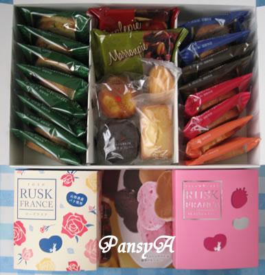 (株)シベール〔2228〕より株主優待の「ラスクと焼菓子特別詰合せ」・「つぶつぶ苺チョコラスク」・「ローズラスク」(約3,000円相当の自社製品)が届きました。