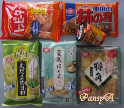 亀田製菓(株)〔2220〕より株主優待の「亀田製品6品の詰め合わせ」が届きました。