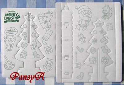 今年も、名糖産業(meito) メイトークリスマスチョコレートについて、詳しく報告します。-3
