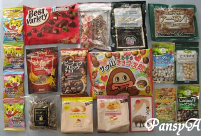 (株)正栄食品工業〔8079〕より株主優待の「プルーン・ナッツ・クッキー・マロングラッセ等のお菓子の詰め合わせ」が届きました。