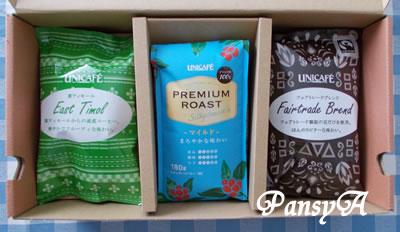 (株)ユニカフェ〔2597〕より株主優待の2000円相当の自社商品「レギュラーコーヒーセット」が届きました。