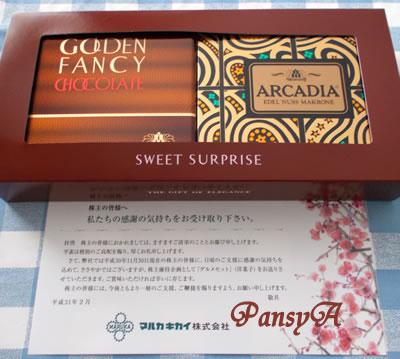 マルカキカイ(株)〔7594〕より、株主優待の「モロゾフ(株)のチョコレート&クッキー」が届きました。