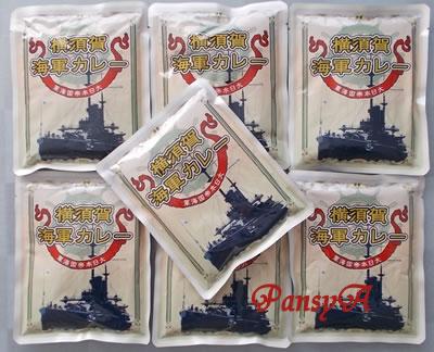 (株)ワンダーコーポレーション〔3344〕より「横須賀海軍カレー(7個入)」が届きました。「平成30年度版 株主優待商品カタログ」から選択した商品です。