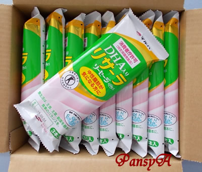 マルハニチロ(株)〔1333〕より株主優待の(5品の中から選択した)「DHA入り FISH リサーラソーセージ(特定保健用食品)」1箱(10袋)が届きました。