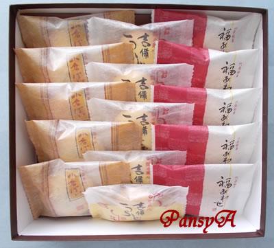 KDDI(株)〔9433〕より、「47都道府県のグルメカタログ」から選択した、〈岡山・福井堂〉「和菓子詰め合わせ」(3000円相当の商品)が届きました。