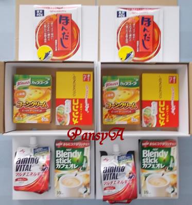 味の素(株)〔2802〕より株主優待の「味の素グループの食品〔5品〕詰め合わせセット」(1000円相当の商品)2名義分が届きました。