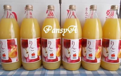 イーサポートリンク(株)〔2493〕より株主優待の「青森県産100%りんごジュース」(1リットル×3本)2名義分が届きました。
