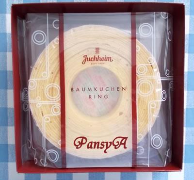 株)アルファ〔3434〕より「株主様ご優待カタログ」〔オリジナルギフトセレクション〕から選択した〈ユーハイム〉「バウムクーヘン」(1500円相当)が到着しました。