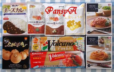 日本製麻(株)〔3306〕より株主優待の「ボルカノセレクト(Volcano Select)セット(パスタとパスタソース及びカレーの詰め合わせ)」〔3,000円相当の自社製品〕が届きました。