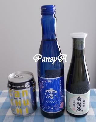 宝ホールディングス(株)〔2531〕より2点の中から選択した「酒類詰合せ」が到着しました。