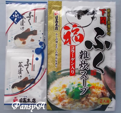(株)東武住販〔3297〕より株主優待の「自社営業エリアにゆかりのある食品」(1000円相当)が到着しました。