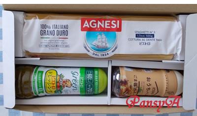(株)ピエトロ〔2818〕より株主優待品の「ドレッシング・おうちパスタ・アネージスパゲティ」が届きました。