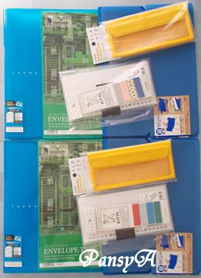 (株)キングジム〔7962〕より株主優待の「ファイル・ノートセット」(2500円相当)2名義分が届きました。