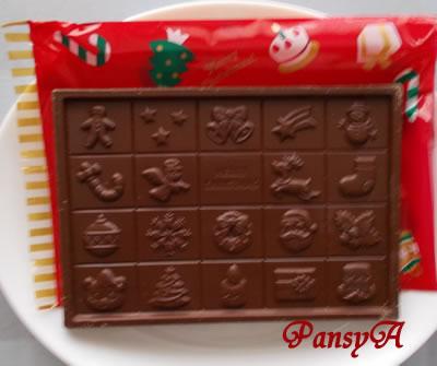 名糖産業(株)〔2207〕より株主優待が届きました。今年も、名糖産業(meito) メイトークリスマスチョコレートについて、報告します。-3