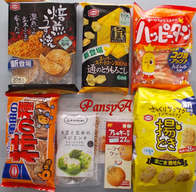 亀田製菓(株)〔2220〕より株主優待の「自社商品詰め合わせ」が届きました。