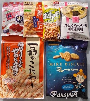 (株)ポプラ〔7601〕より、株主優待の「お買い物優待券」(1000円分)と交換の品「ポプラオリジナル菓子珍味Aセット」が届きました。