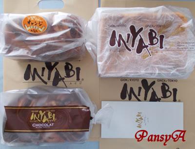 (株)大庄〔9979〕より、選択した株主優待の『究極のデニッシュ食パン「ミヤビ」』(飲食券2500円分・産地直送の特産品、全14点の中から1点選択)が到着しました。
