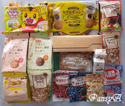 正栄食品工業(株)〔8079〕より株主優待の「プルーン・ナッツ・クッキー・マロングラッセ等のお菓子の詰め合わせ」が届きました