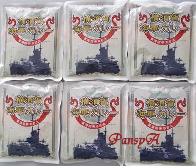 KDDI(株)〔9433〕より、「横須賀海軍カレー」(6個セット)が届きました。「47都道府県のグルメカタログ」(3000円相当の商品)から選択しました。