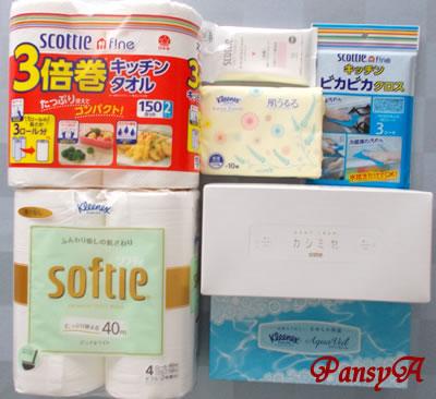 日本製紙(株)〔3863〕より株主優待の「自社グループで製造・販売している家庭用品詰め合わせ(ティシュー等)」が到着しました。