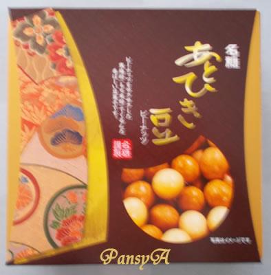 (株)C&Fロジホールディングス〔9099〕より株主優待の「名糖あとひき豆(ピーナッツ)」が届きました。