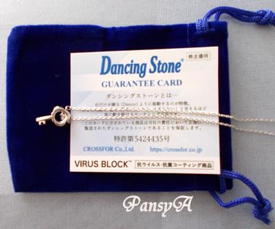 (株)クロスフォー〔7810〕より株主優待の自社製品「Dancing Stoneを使用したペンダント(4,500円相当)」が届きました。
